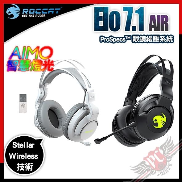 [ PCPARTY ] 德國冰豹 ROCCAT Elo 7.1 Air 無線 RGB 電競耳機 黑色 白色
