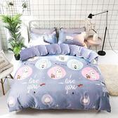 Artis台灣製 - 雙人床包+枕套二入【小白熊】雪紡棉磨毛加工處理 親膚柔軟