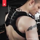 負重背心加重鋼珠馬甲隱形沙背心男跑步健身訓練運動裝備 樂活生活館