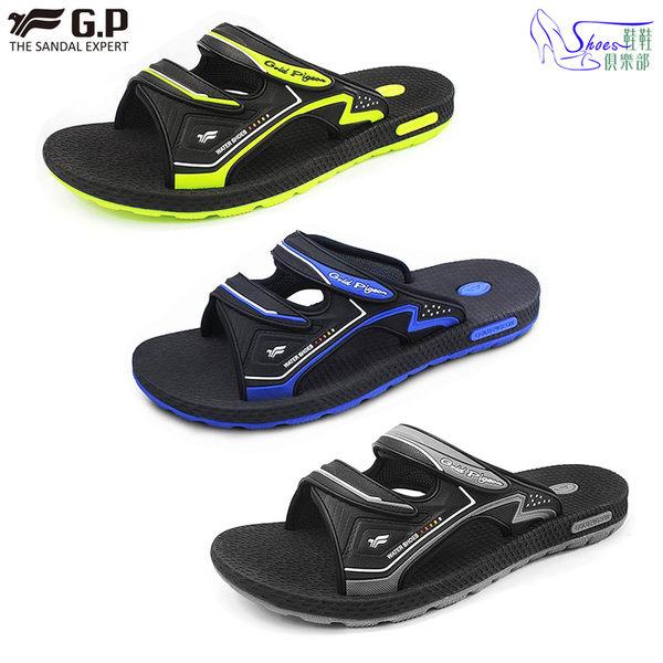 拖鞋.阿亮代言G.P 輕量舒適雙帶拖鞋.綠/黑灰/藍【鞋鞋俱樂部】【255-G8547M】