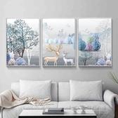 鑽石畫 十字繡2018新款線繡客廳簡約現代大幅發財麋鹿歐式三聯畫刺繡滿繡
