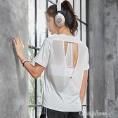 夏季新款韓國性感網紗鏤空短袖健身瑜伽服運動跑步罩衫上衣女中秋節促銷