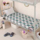 學生宿舍床墊 單人褥子墊被0.9m鋪床褥 寢室防潮床鋪褥墊90x190cm·liv【快速出貨】