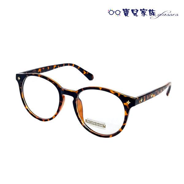 玳瑁色復古大框眼鏡‧星星鑲鉚設計‧時尚簡約風‧韓系流行百搭造型框架