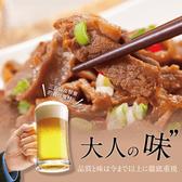 【免運直送】精燉紅燒QQ牛筋片~熟食5包組(250公克/1包)