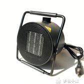 暖風機220V   迷你暖風機小型取暖器老人暖腳浴辦公室學生家用靜音電暖器igo七夕特惠下殺