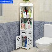 浴室置物架落地洗手間廁所收納櫃免打孔馬桶邊櫃儲物衛生間夾縫櫃 探索先鋒