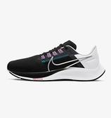 NIKE系列-AIR ZOOM PEGASUS 38 男款黑白紫三色運動慢跑鞋-NO.CW7356003