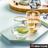 玻璃杯創意六棱杯水杯牛奶杯果汁飲料杯子彩色耐熱【探索者戶外生活館】