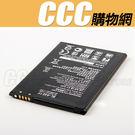 LG V20 電池 H990N F800...