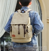韓版男士背包休閒雙肩包男時尚潮流帆布男包旅行包電腦包學生書包 簡而美
