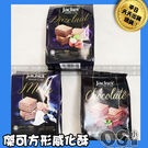 馬來西亞 傑可方形威化酥 100g | OS小舖