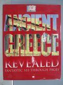 【書寶二手書T9/歷史_PDG】ANCIENT GREECE
