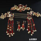 中式新娘古風秀禾服頭飾古裝鳳冠霞帔步搖簡約流蘇大氣結婚髮飾 金曼麗莎