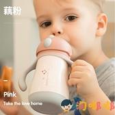 兒童保溫杯帶吸管兩用嬰兒水杯寶寶學飲鴨嘴外出水壺【淘嘟嘟】