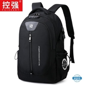電腦包背包男後背包大容量休閒電腦包正韓高中學生書包男時尚潮流旅行包