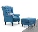 {{ 海中天休閒傢俱廣場 }} G-35 摩登時尚 沙發系列 358-1A 吉爾貓抓皮單人椅