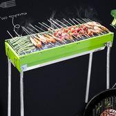 燒烤架 戶外野外便攜可拆卸燒烤爐木炭工具全套