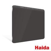 Haida 海大 Red-Diamond 日全食系列 減光鏡 100x100mm 方形 ND0.9 8X 減3格 耐摔 公司貨 HD4268