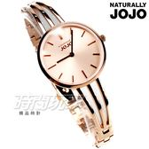 NATURALLY JOJO 完美個人品味 優雅大方 藍寶石玻璃 玫瑰金電鍍 女錶 JO96946-13R