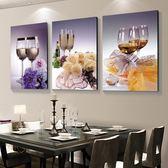 [伊人閣] 鉆石畫滿鉆客廳餐廳貼鉆十字繡