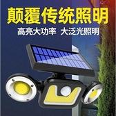 太陽能戶外燈 太陽能壁燈 LED三頭可旋轉戶外防水人體感應庭院路燈太陽能燈 快速出貨igo