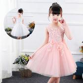 現貨 兒童禮服裙夏韓版公主裙女童蓬蓬婚紗裙中大童裝幼兒園演出服  (8歲以上)  洋裝/連身裙