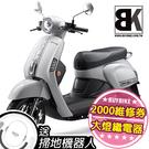 【抽真無線藍芽】New Many 125...