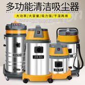 潔霸吸塵器BF501家用強力大功率洗車店專用2000W商用工業吸水機igo 【PINK Q】