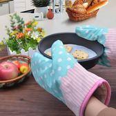 加厚隔熱手套防燙烤箱微波爐烘焙手套防熱廚房用耐高溫鍋把手家用【快速出貨八折優惠】
