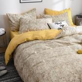 床包組 ins四件套款全棉純棉床上用品床單被套宿舍北歐風
