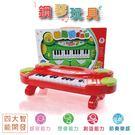 兒童玩具館 教你彈音樂琴  寶貝童衣