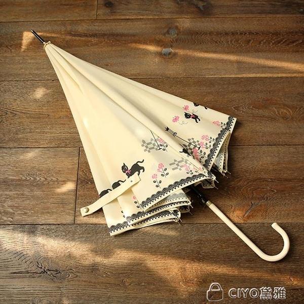 日繫小清新長柄傘雨傘可愛女生創意貓咪防風晴雨傘韓國學生自動傘 ciyo黛雅