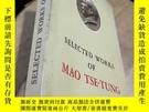 二手書博民逛書店罕見毛澤東選集(第三卷)英文版Y3687 外文出版社 出版1965