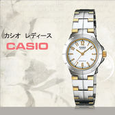 CASIO 秀麗風格 26mm/LTP-1242SG-7A/生日禮物/LTP-1242SG-7ADF 現貨+排單!