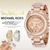 Michael Kors MK5263 美式奢華休閒腕錶 現貨+排單 熱賣中!