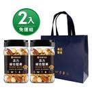 罐裝活力綜合堅果X2入加贈品牌提袋 每日...