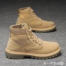 馬丁靴 馬丁靴男秋季新款復古英倫風中筒工裝靴休閒百搭潮鞋高筒沙漠軍靴 第一印象