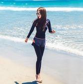 Da表妹潛水衣女水母衣防曬浮潛長袖泳衣分體套裝情侶衝浪服男游泳【藏蓝色女款四件套】