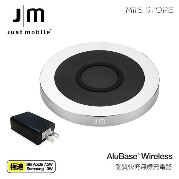 Just Mobile AluBase™ Wireless 鋁質快充無線充電盤 支援蘋果快充 (全配版-附QC3.0快充插頭) 強強滾