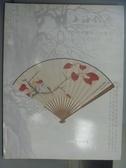 【書寶二手書T5/收藏_PBF】上海銘廣2012首屆藝術品拍賣會_清風明月-成扇及陶冷月作品