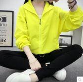 夏季女生寬松薄款連帽空調衫防曬衣外套YYY704『毛菇小象』