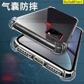 Realme Narzo 30A手機殼realme narzo30A保護殼 四角加厚 矽膠軟殼 narzo 30A空壓殼