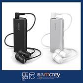 原廠 SONY SBH56 藍牙耳機/麥克風/遙控快門/NFC/可通話/擴音器/免持通話【馬尼行動通訊】