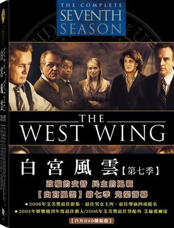 白宮風雲 第七季 DVD(購潮8)
