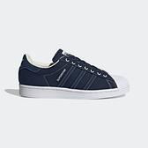 Adidas Superstar [FW2652] 男女鞋 運動 休閒 慢跑 貝殼 復古 經典 情侶 穿搭 愛迪達 深藍