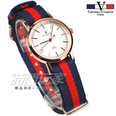 valentino coupeau 范倫鐵諾 法國巴黎風情 帆布錶帶 小圓錶/女錶 藍x紅x玫瑰金 V61576藍紅3