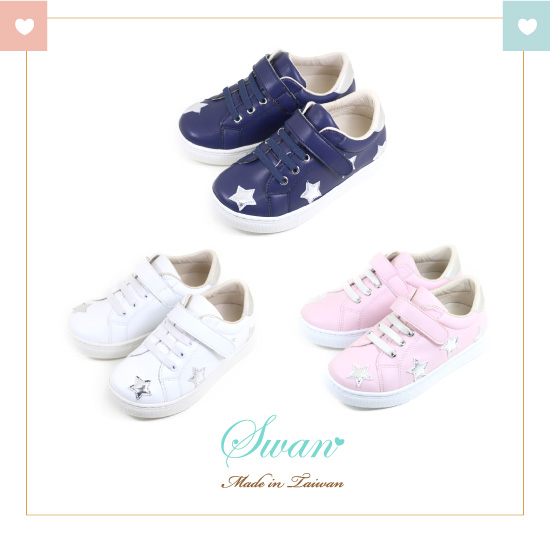 Swan天鵝童鞋-閃亮星星中童休閒鞋3866-藍