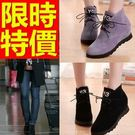 低跟真皮短筒靴-熱銷焦點帥氣女馬丁靴子4色62d61【巴黎精品】