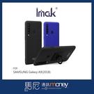Imak 創意支架牛仔殼/SAMSUNG Galaxy A9(2018)/手機殼/硬殼/防撞殼/防摔殼/防刮殼【馬尼】